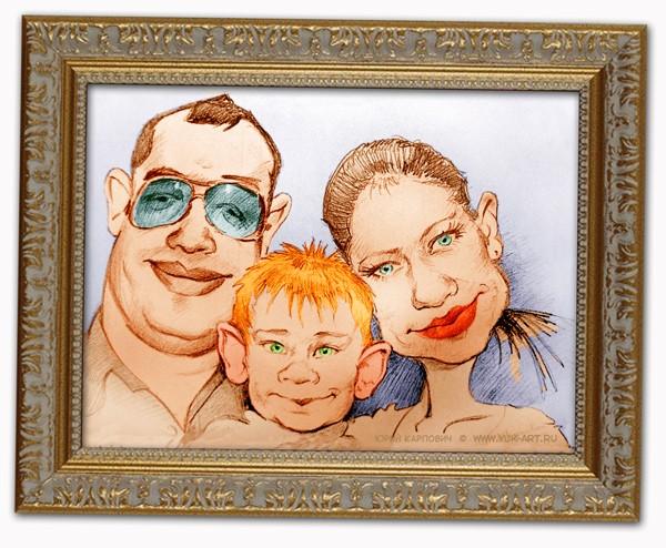 Familia, retrato de familia caricatura